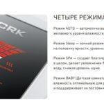 Увлажнитель воздуха Bork: инструкция