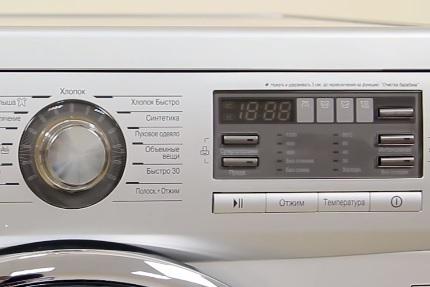 Стиральная машина lg direct drive инструкция 5 кг