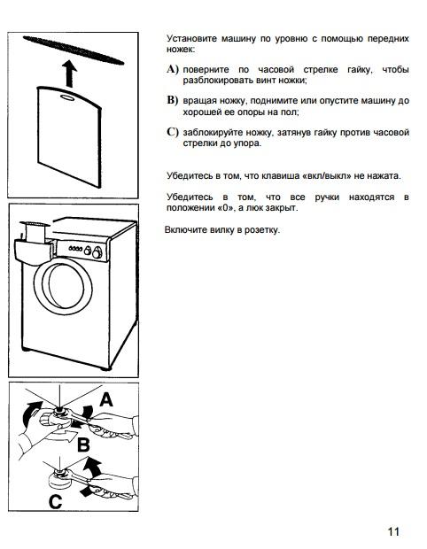 стиральная машинка candy aquamatic 8t инструкция применения